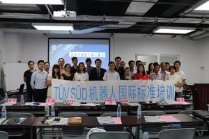 会员大讲堂第一期机器人国际标准培训成功举办