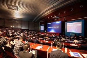 2018深圳国际机器人与智能系统院士论坛