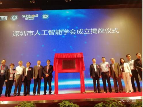 中国时讯网1