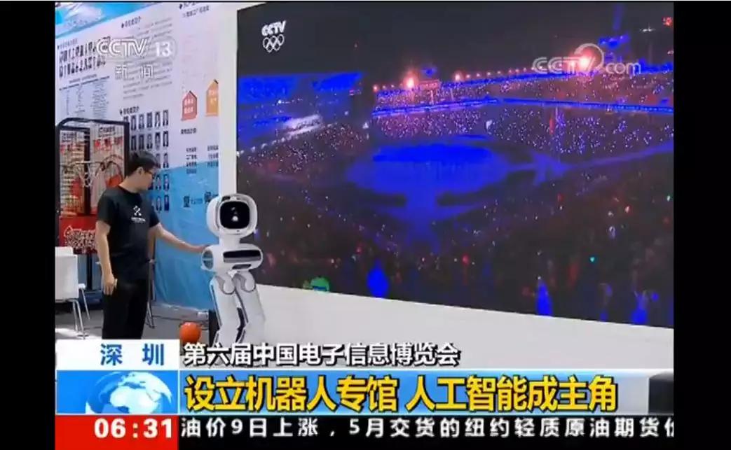 4_看图王.web.png